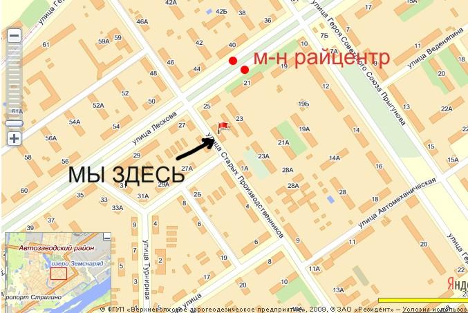 Взрослая поликлиника центральный район калининград